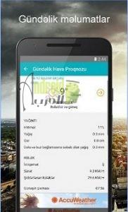 تطبيق AccuWeather لمعرفة أحوال الطقس