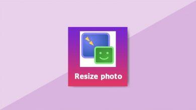تحميل برنامج تصغير و تقليل مساحة الصور للاندرويد