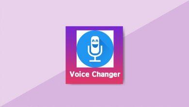 تغيير الصوت اثناء المكالمات للموبايل