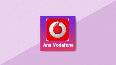 برنامج Ana vodafone للاندرويد لمتابعة أستهلاك رصيدك