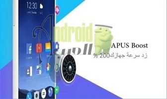 تحميل APUS Launcher APK