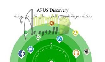 APUS Launcher download