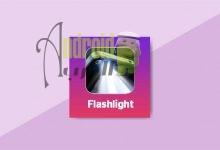 ضوء الفلاش للاندرويد Tiny Flashlight