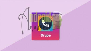 تحميل تطبيق drupe