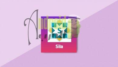 sila app