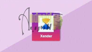 تحميل تطبيق زيندر للاندرويد APK