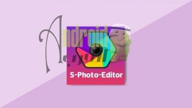 تحميل تطبيق S Photo Editor