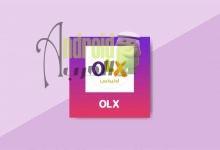 تحميل تطبيق olx