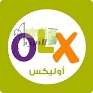 تحميل تطبيق olx للاندرويد