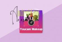تحميل برنامج youcam makeup للاندرويد