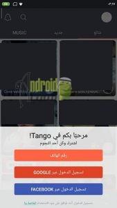 كيفية انشاء حساب تانجو - الطريقة الأولي