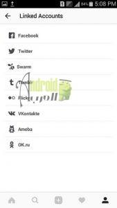 طريقة ربط حساب الانستقرام بمواقع التواصل الأجتماعي