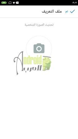 صورة شخصية لإنشاء حساب ايمو بنجاح