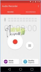 تحميل برنامج تسجيل الصوت للمكالمات