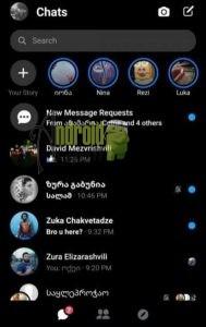 تحميل فيس بوك اسود APK
