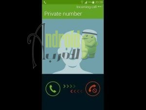 برنامج private number BlaBla Connect