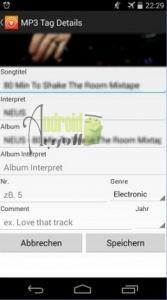 تحميل أغاني من الساوند كلاود MP3