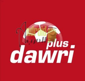 Dawri plus APK