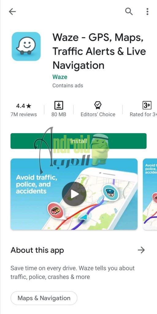 تحميل برنامج ويز Waze للجوال