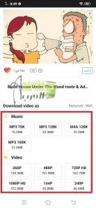 طريقة إختيار جودة الفيديو المراد تنزيله من سناب تيوب