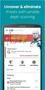 تحميل Eset Mobile Security APK