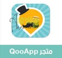 متجر QooApp APK