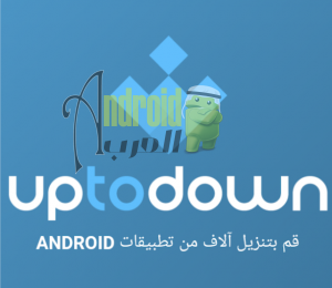 Uptodown APK