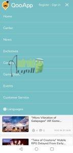 QooApp APK التحديث الجديد