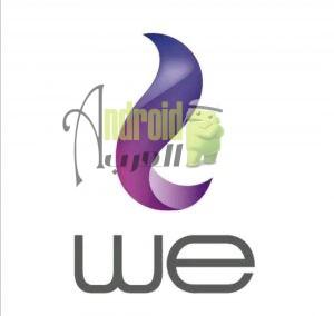 تطبيق My We ماي وي