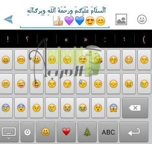 Decoration Text Key APK التحديث الجديد