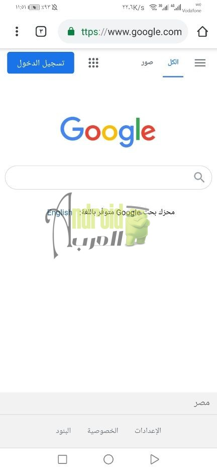 تحميل Iron Browser APK
